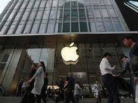 【钛晨报】苹果计划就法国11亿欧元罚款进行上诉;特斯拉正式宣布交付Model Y;美股触发本月第三次熔断,道指跌近3000点