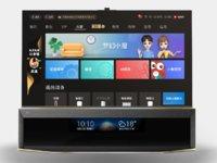 搭载28英寸助理屏,海信发布8K Pro双屏电视U9 | 钛快讯
