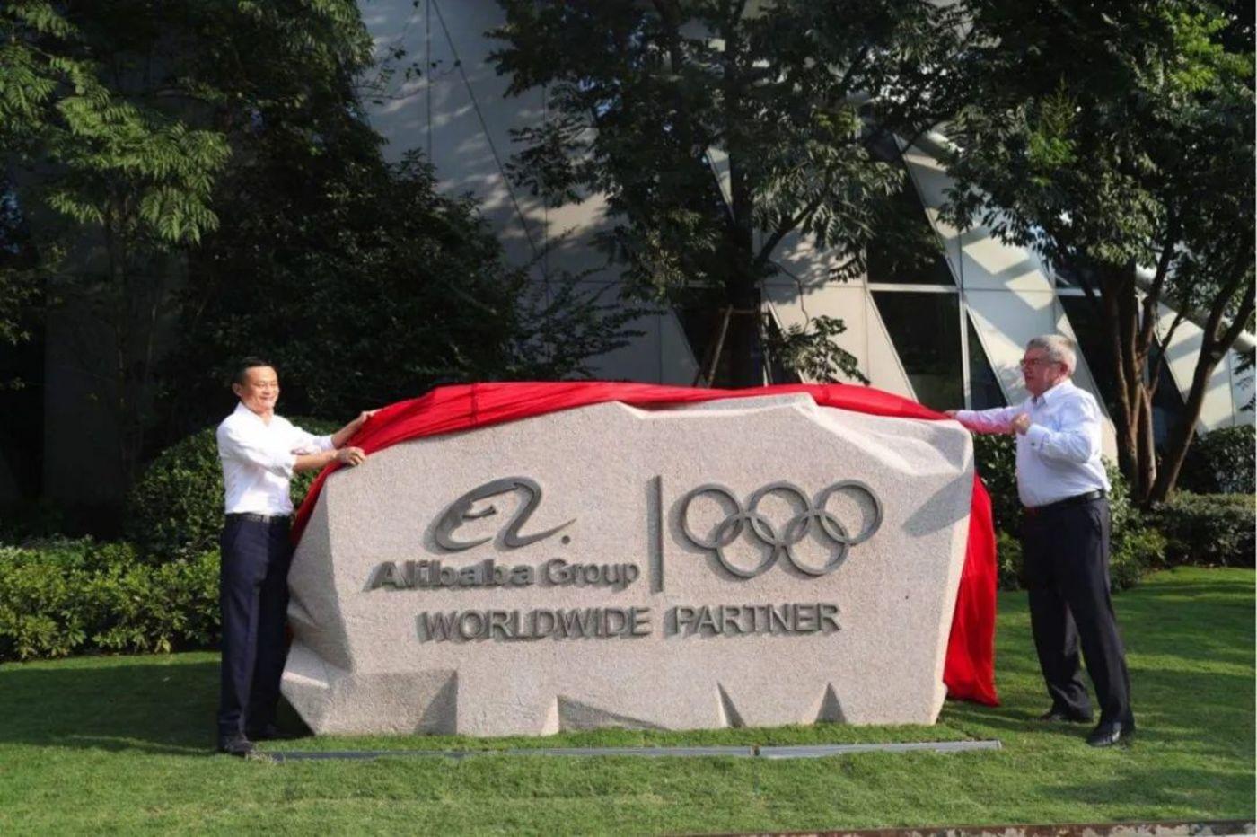 ▲2017年,马云与奥委会主席巴赫为联合logo石雕揭幕