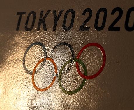 办奥运会,日本赔了100亿
