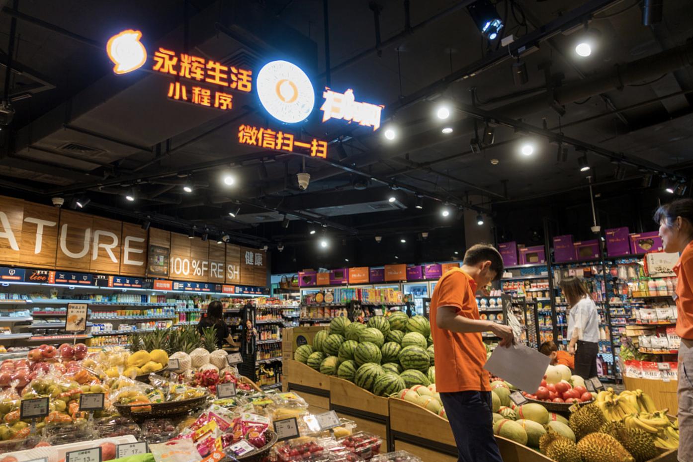 永辉超市在贵州布局物流万人牛牛,还将进军内蒙、西藏   钛快讯