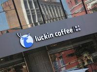 """瑞幸咖啡开卖数码产品,价格""""秒杀""""拼多多,葫芦里是啥药?"""