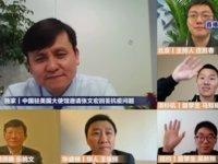 张文宏谈美国疫情全记录:没有到高峰就谈不上拐点