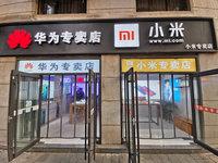 """中国5G手机的""""喋血江湖"""""""