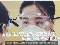 不停工不封城,一个月控制疫情,韩国做对了什么?