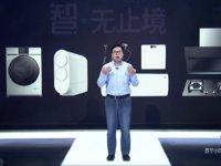 完善智能家居市场布局,苏宁小Biu发布10款新品 | 钛快讯