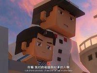 成本480万的《三体》改编动画,如何做到9.9分?
