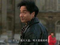 张国荣:一别17年,你若尚在场,春天该很好