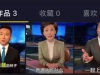 5G前夜的媒介融合:传统媒体们已然开始视频化布局