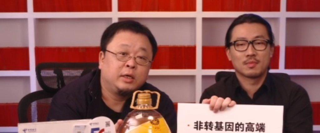 罗永浩能撬动直男经济这片蓝海吗?