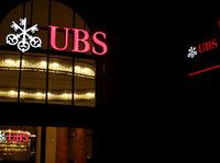 《欧洲货币》对话瑞银全球财富管理联席CEO:行业巨无霸如何摆脱增长疲态?