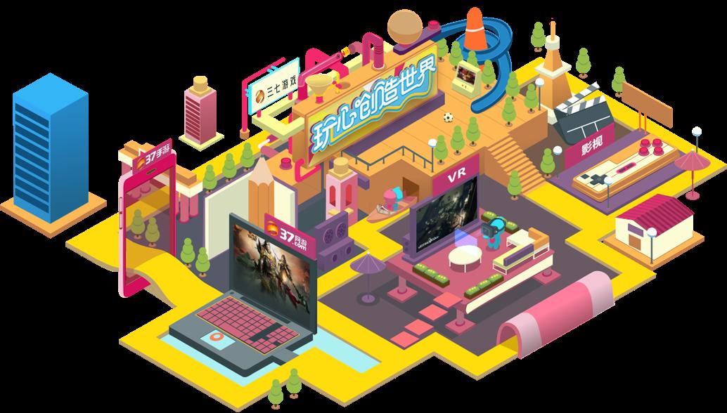 三七互娱年报:重金押注5G云游戏平台,Q1海外营收同比增长超70%