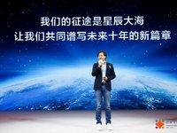 雷军发文庆祝小米十周年:小米已成为中国制造和设计的名片 | CEO 说
