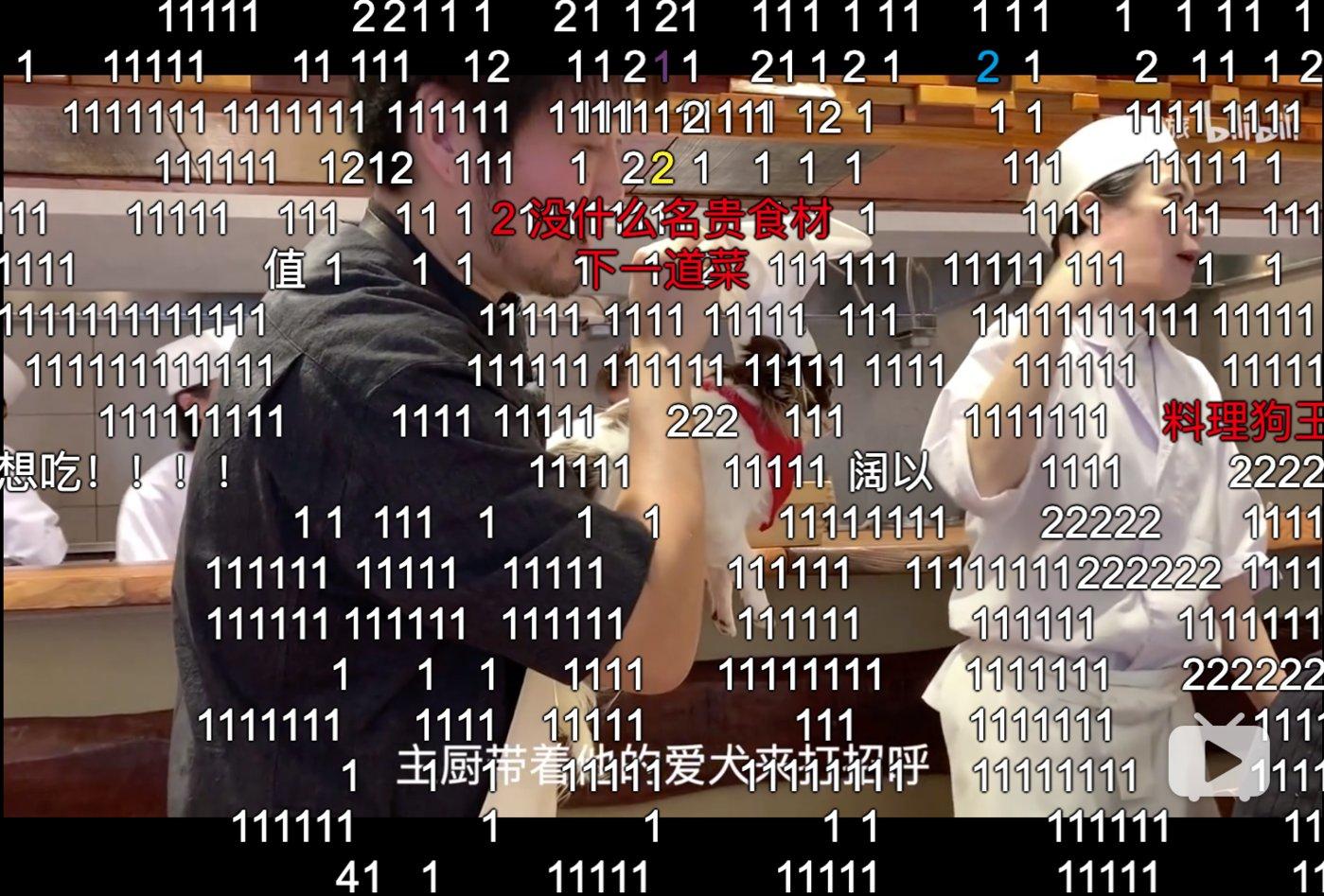 日本米其林餐厅,单人套餐为1600元,我最喜欢这期视频的餐厅