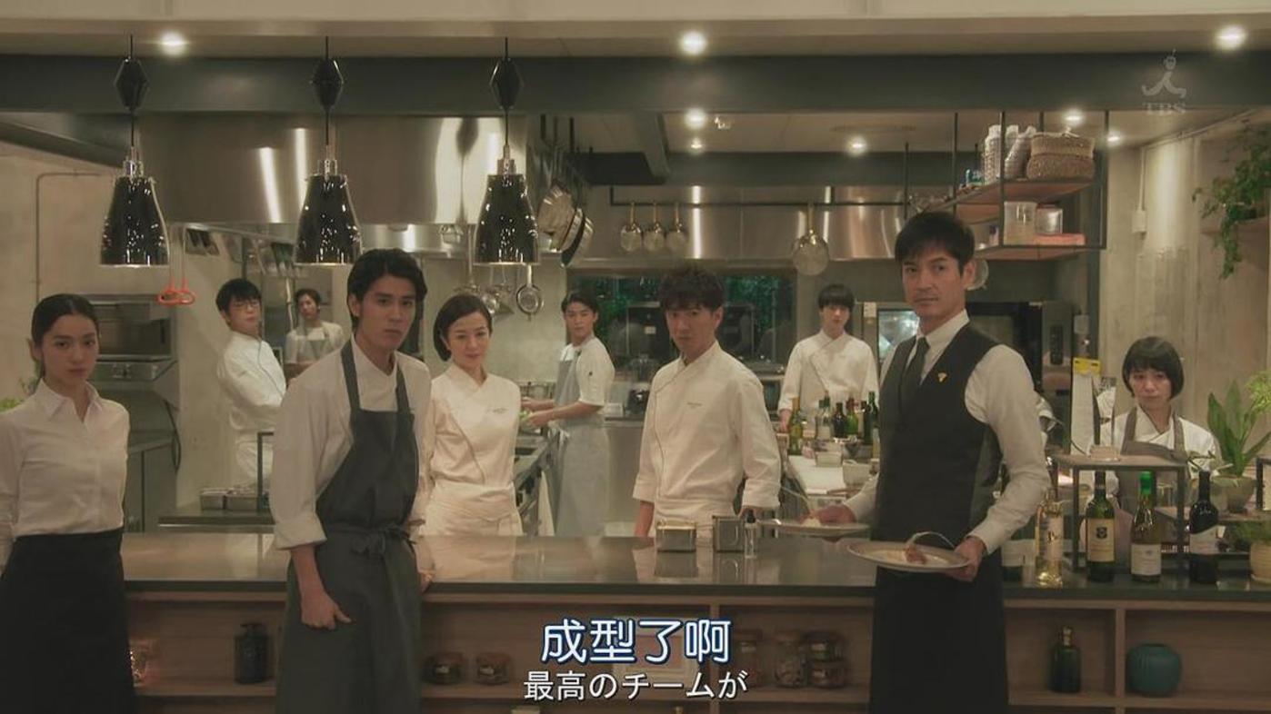 图片为《东京大饭店》截图