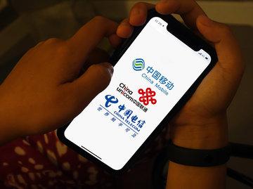 移动、电信、联通的对手不是腾讯,5G消息要再造互联网生态?