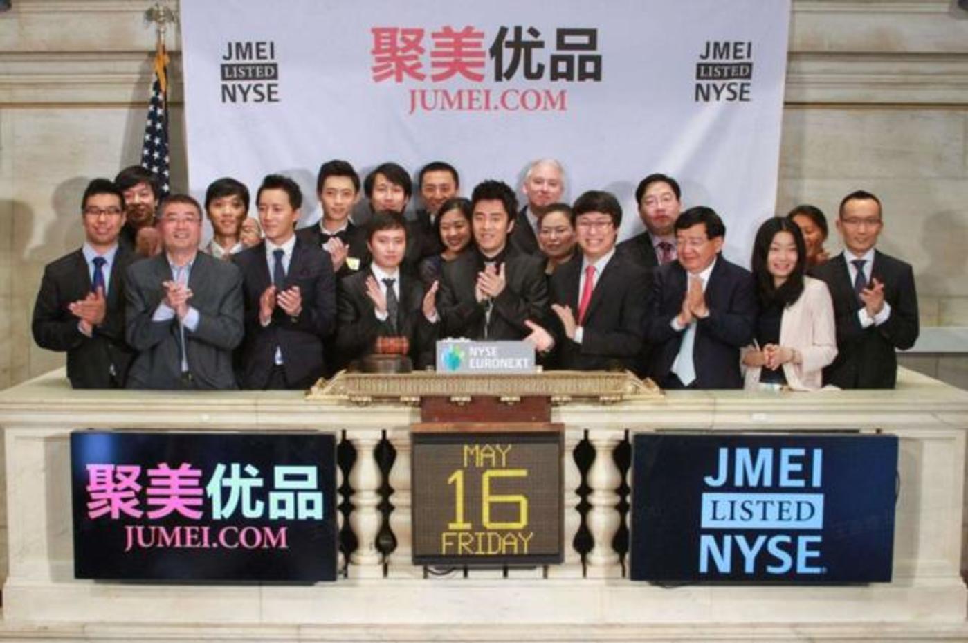 2014年,陈欧、徐小平、韩庚等参加聚美优品上市仪式