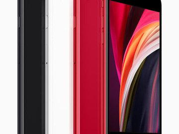 【钛晨报】苹果发布新款iPhone SE,定价3299元起开启性价比之战;高盛预计2020年全球GDP增速下降2.5%;全球新冠肺炎确诊病例已超过200万例