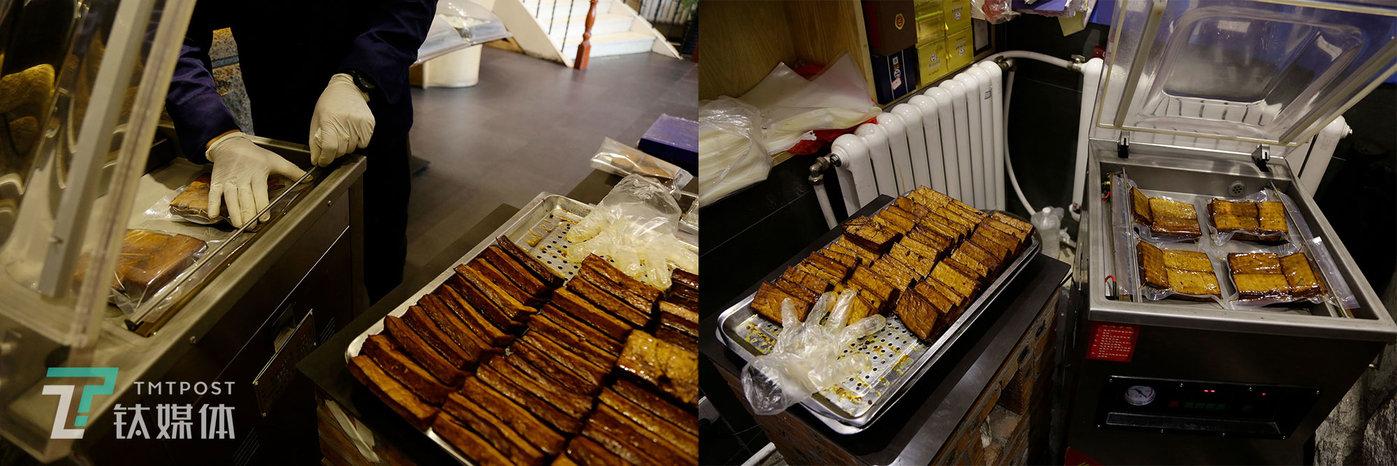 湘悦楼推出的卤味经过真空包装打包后摆在一楼展台上。