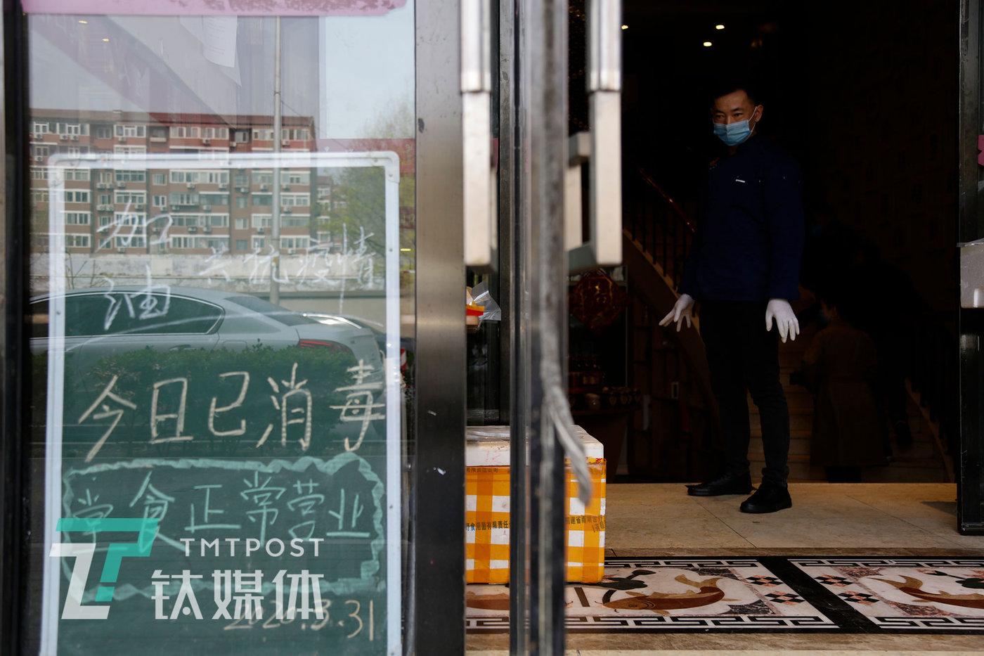 3月31日,北京,湘悦楼门口摆着疫情相关标语黑板,上面写着:加油!共抗疫情。今日已消毒,堂食正常营业。