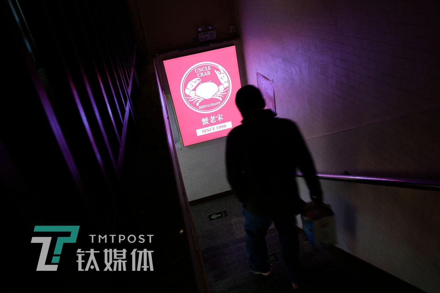 4月4日,北京,蟹老宋餐厅内打包外食的客人。