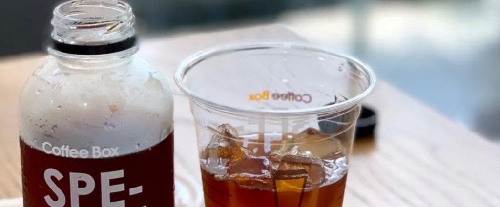 前有瑞幸阴影,后有奶茶赶超,中国咖啡生意还有救吗?| 钛媒体深度