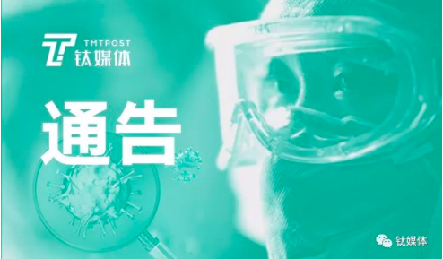 中国一季度GDP同比下降6.8%;武汉将发放23亿消费券丨抗疫政策汇总(4月17日)