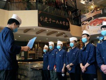 【30秒預告】疫情下,一家餐館的自救