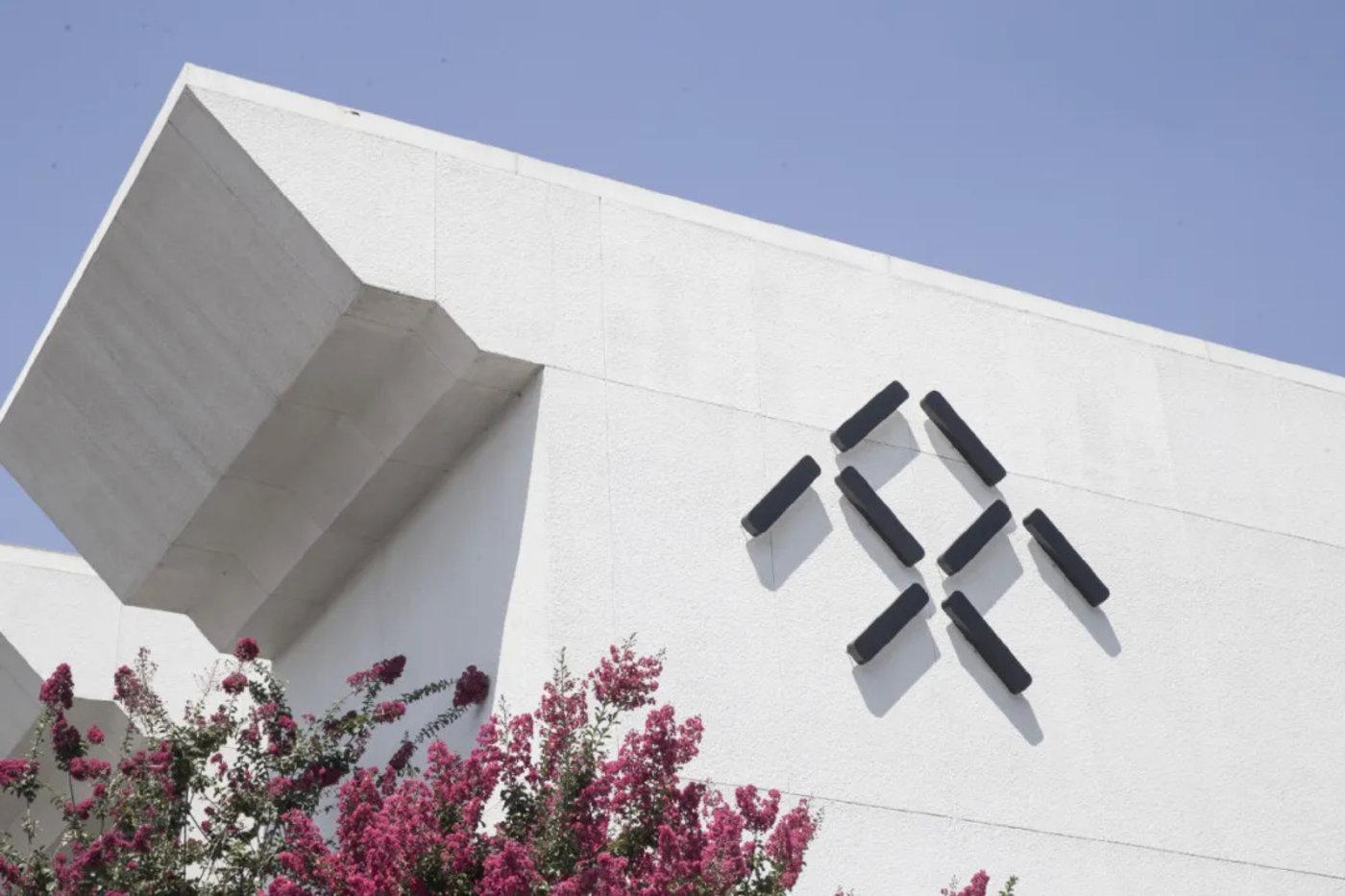 FF总部大楼,图源其官方微博