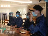 亏150万、倒掉10吨酒后,一家武汉酒馆的自救 | 钛媒体封面·武汉复苏