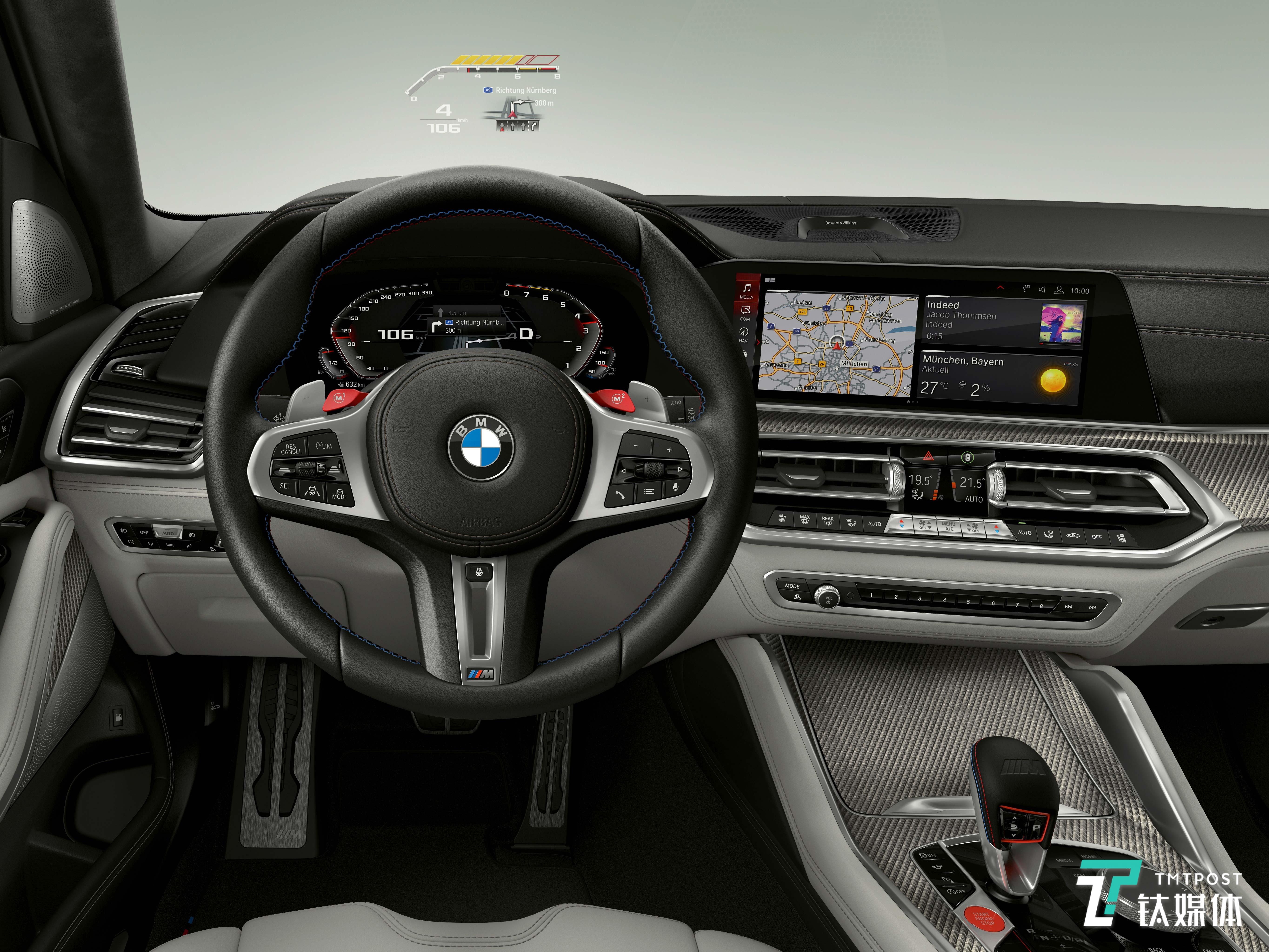 第七代BMW iDrive人机交互编制