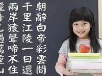 """大語文培訓,如何能有""""好未來""""?"""