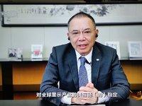 TCL华星Q1环比减亏1.59亿元,李东生:下半年把产量追回来 | 看财报