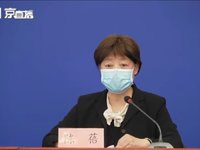 北京下调疫情防控级别,低风险地区进京不再隔离,各大旅游平台访问量飙涨 | 直击疫情