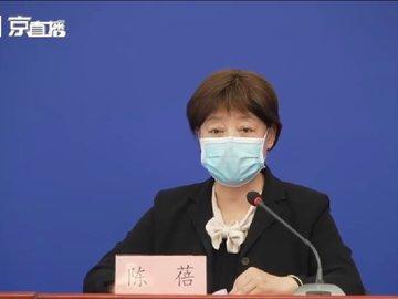 北京下调疫情防控级别,低风险地区进京不再隔离,各大旅游平台访问量飙涨   直击疫情