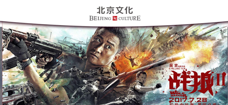 【钛晨报】Facebook发布一季度财报,盘后股价大涨近10%;《流浪地球》《战狼2》出品方北京文化董事长宋歌被举报财务造假