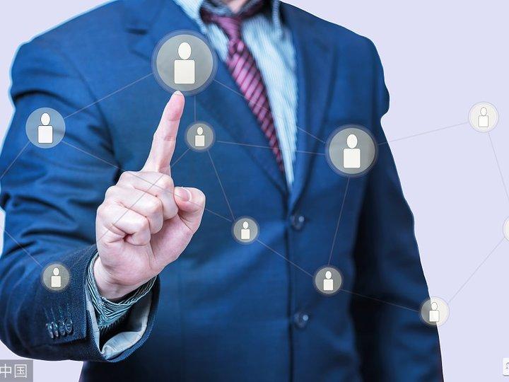 最新全球区块链专利报告,支付宝占据榜首 4.24