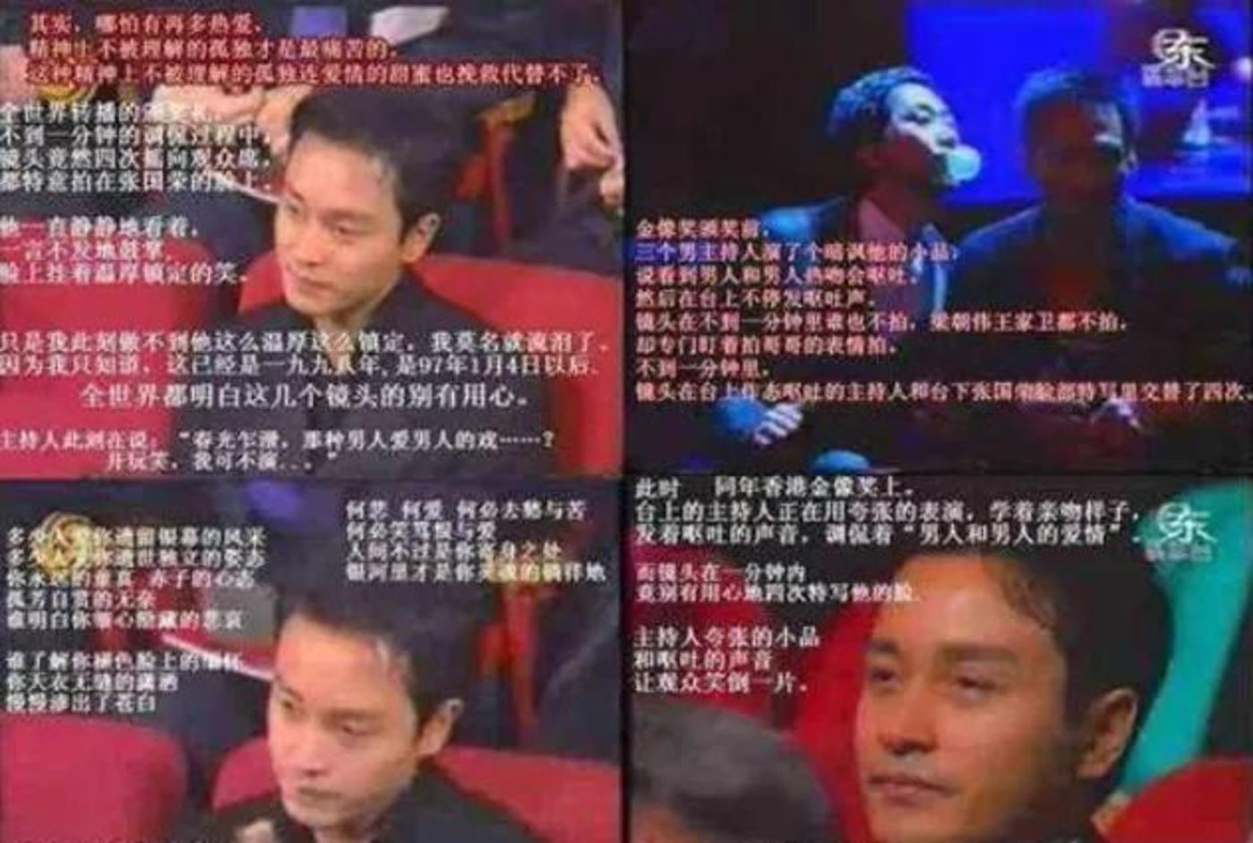 张国荣:一别17年,你若尚在场,春天该很好-有朝壹日