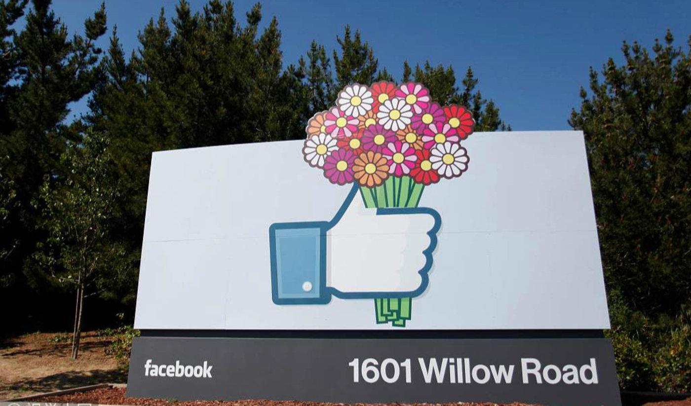 Facebook 开打翻身仗