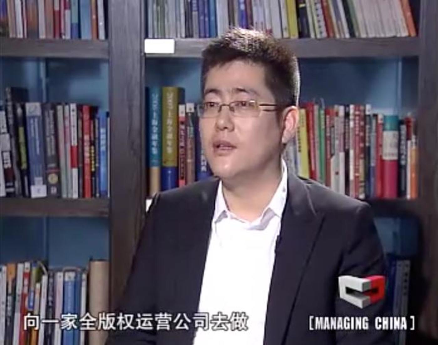 2009年《中国经营者》专访盛大文学CEO侯小强