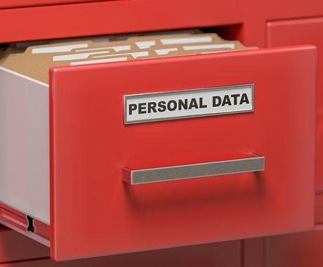 App们惦记你的个人隐私?下个月《个人信息保护法》就来了