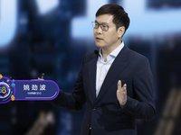 58同城CEO姚劲波:逆势加大了市场投放,让千万商家活下来、发展好 | CEO 说