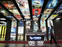 国内影院限流开放、4.8万观众走进韩国影院,全球影市复工正当时?
