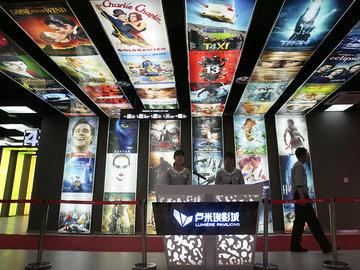 國內影院限流開放、4.8萬觀眾走進韓國影院,全球影市復工正當時?