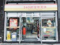 全时北京便利店将全部闭店,最迟坚持到5月下旬|钛快讯