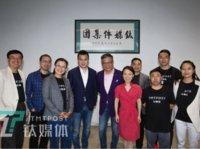 A TV Legend and Myth, Yang Rui, Joins TMTPost