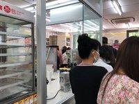 全时为何要关闭京津门店?