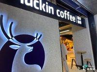 Luckin Coffee CEO, COO Fired over Fraud