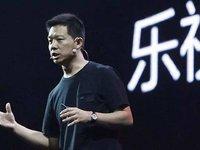 乐视网退市后,贾跃亭是否为实控人引争议