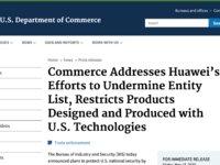 美国出口管制升级,阻止华为全球芯片供应 | 钛快讯